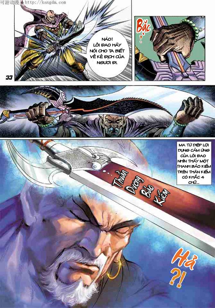 Đại Đường Uy Long chapter 6 trang 21
