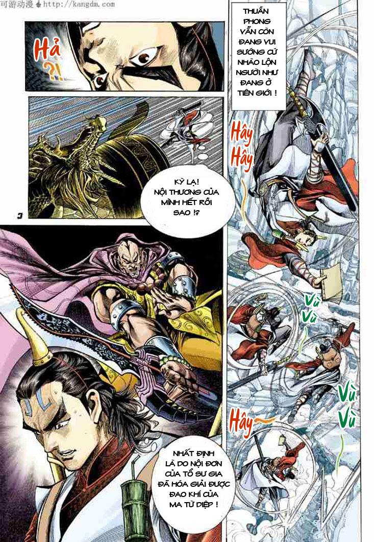 Đại Đường Uy Long chapter 7 trang 2