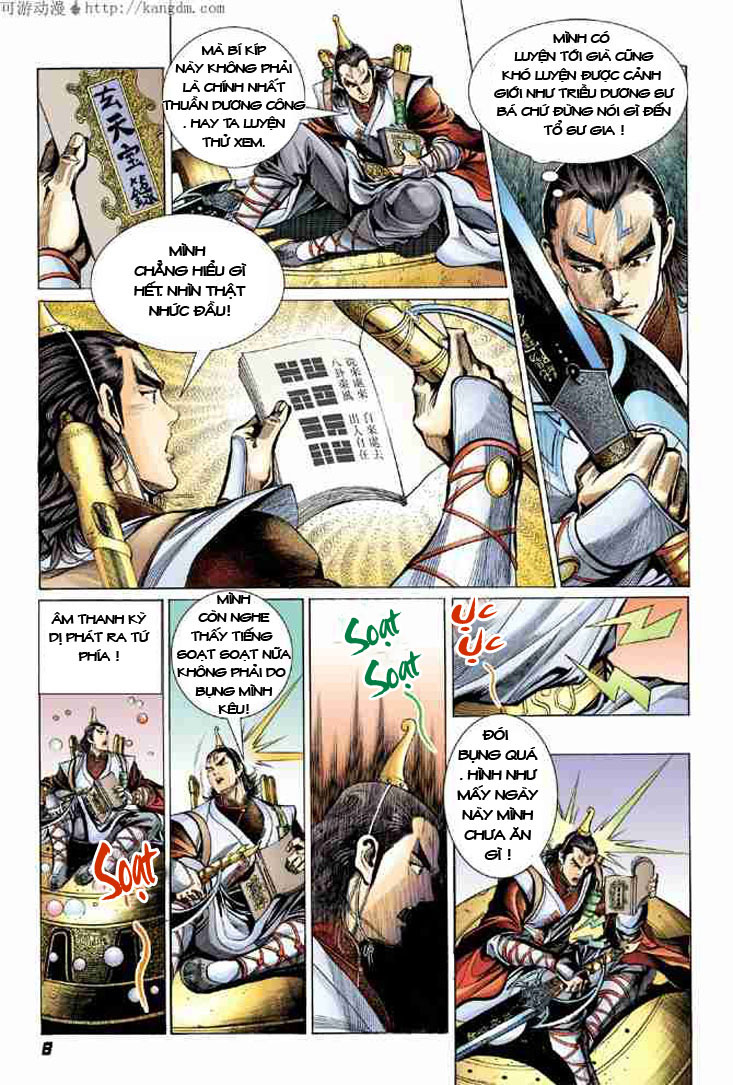 Đại Đường Uy Long chapter 7 trang 6