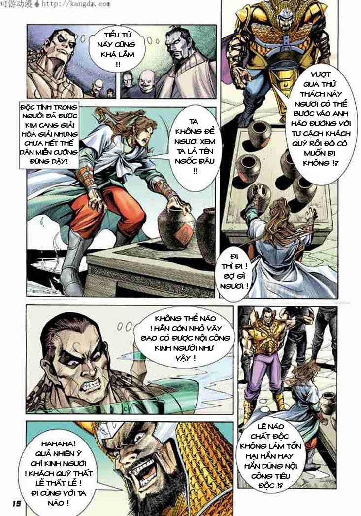 Đại Đường Uy Long chapter 7 trang 12