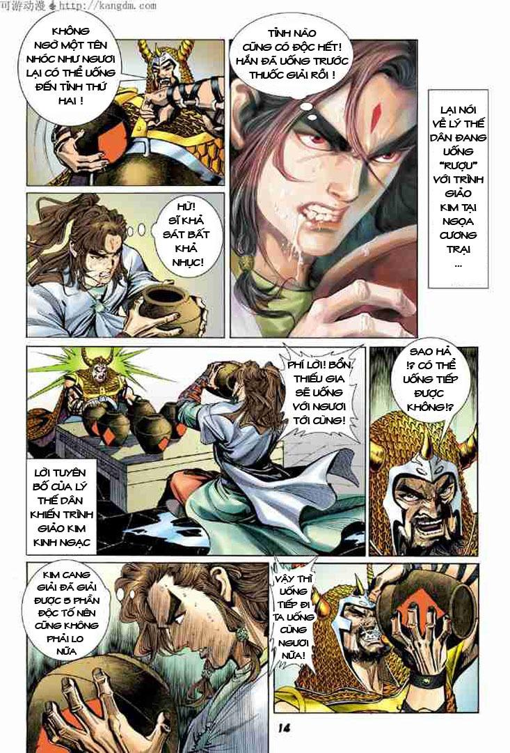 Đại Đường Uy Long chapter 7 trang 11