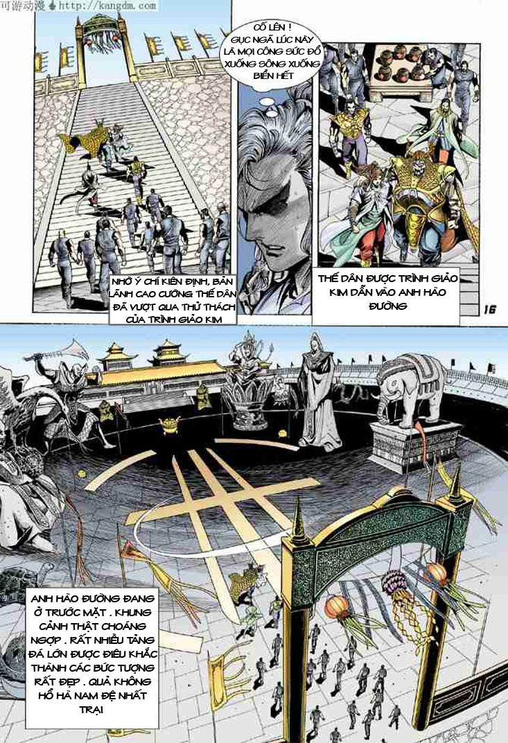 Đại Đường Uy Long chapter 7 trang 13