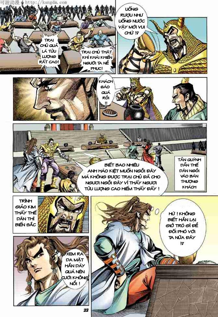 Đại Đường Uy Long chapter 7 trang 17