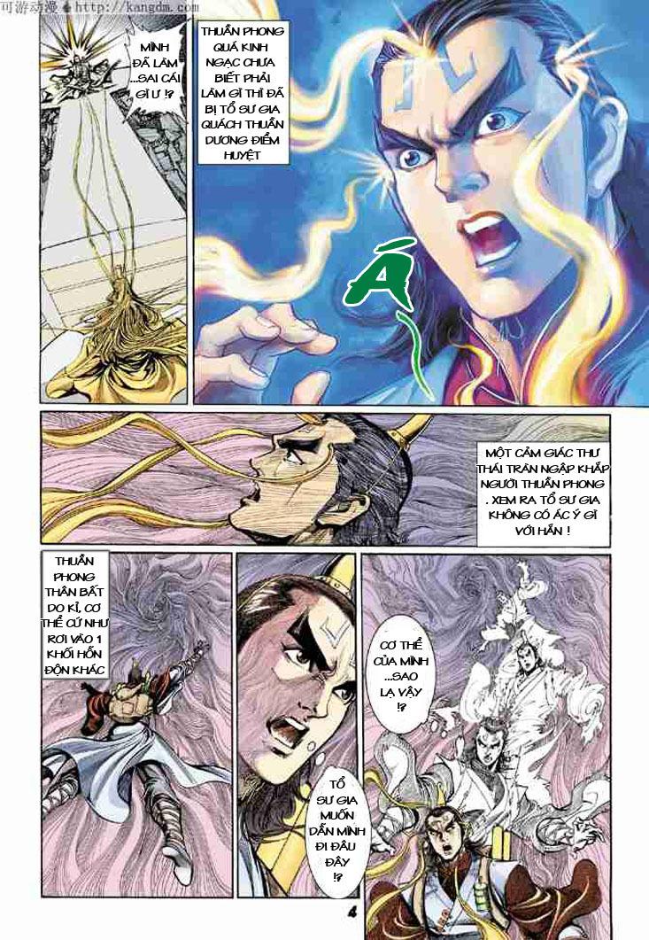 Đại Đường Uy Long chapter 6 trang 4
