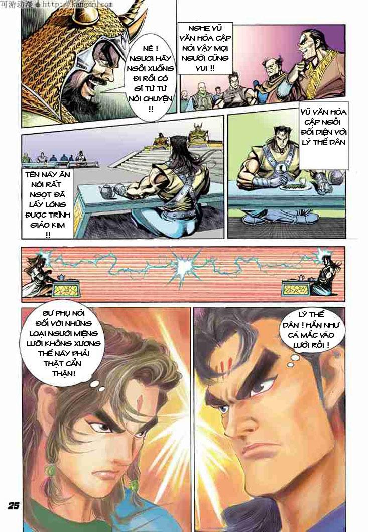 Đại Đường Uy Long chapter 7 trang 19