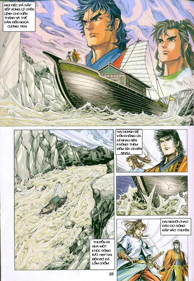 Đại Đường Uy Long chapter 3 trang 31