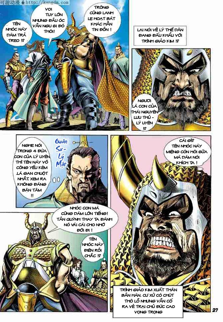Đại Đường Uy Long chapter 6 trang 25