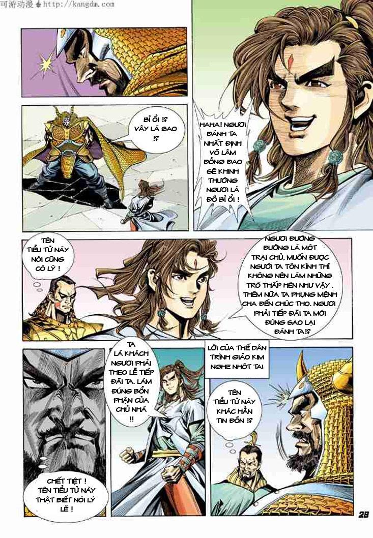 Đại Đường Uy Long chapter 6 trang 26