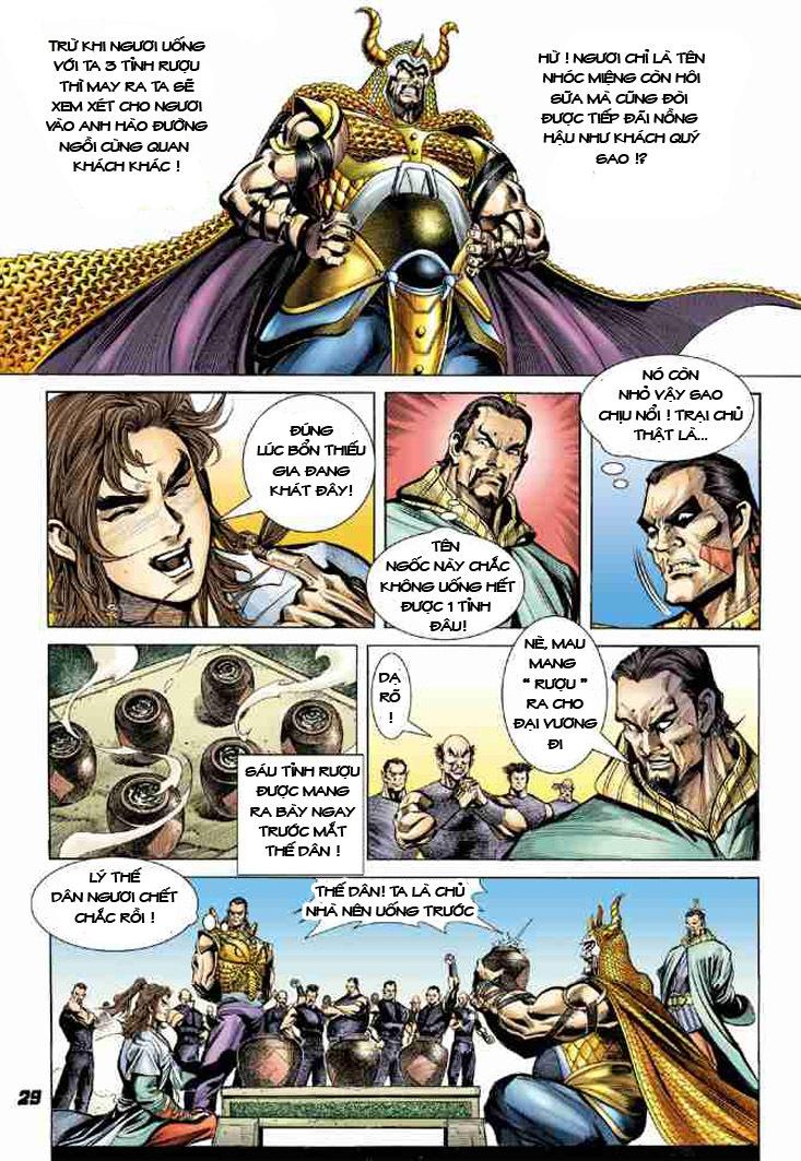 Đại Đường Uy Long chapter 6 trang 27