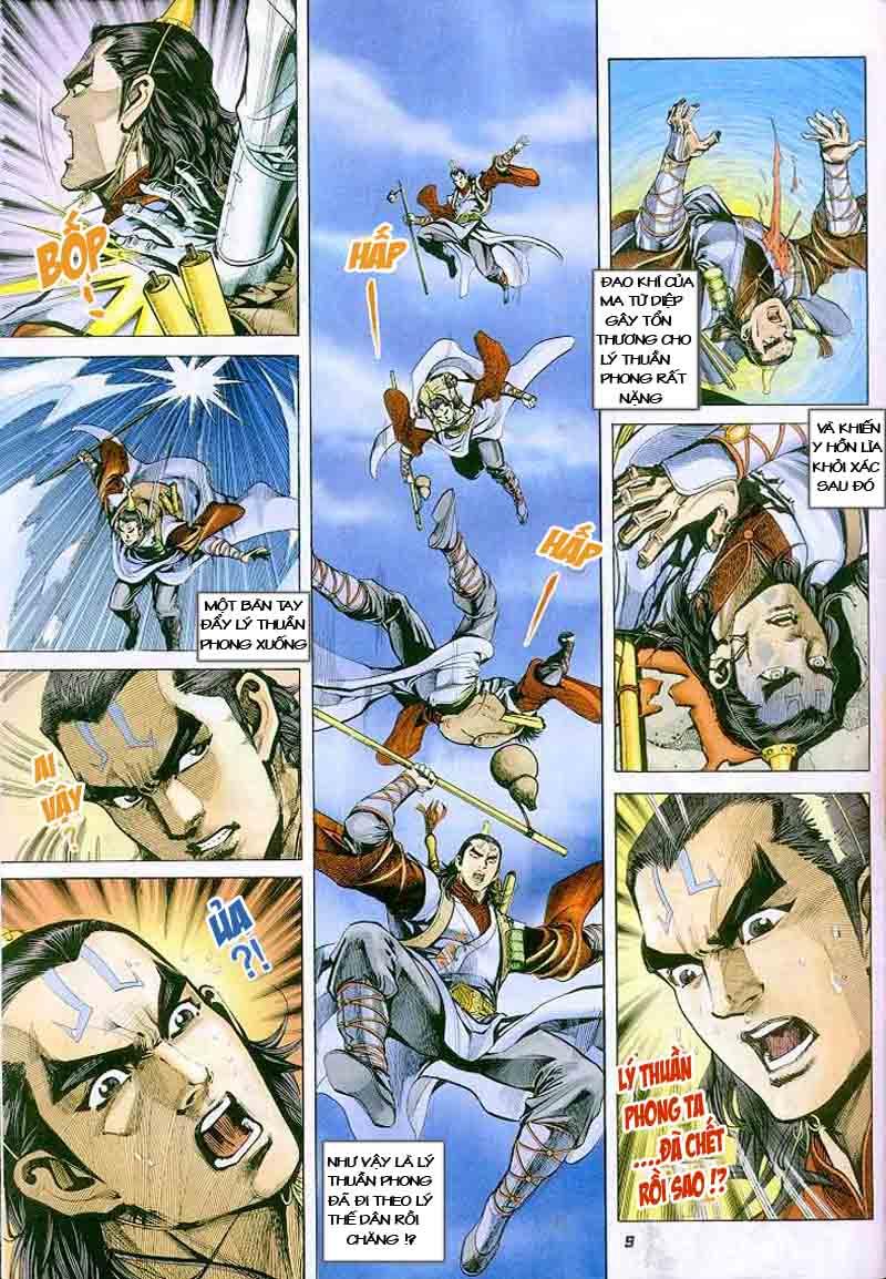 Đại Đường Uy Long chapter 3 trang 7