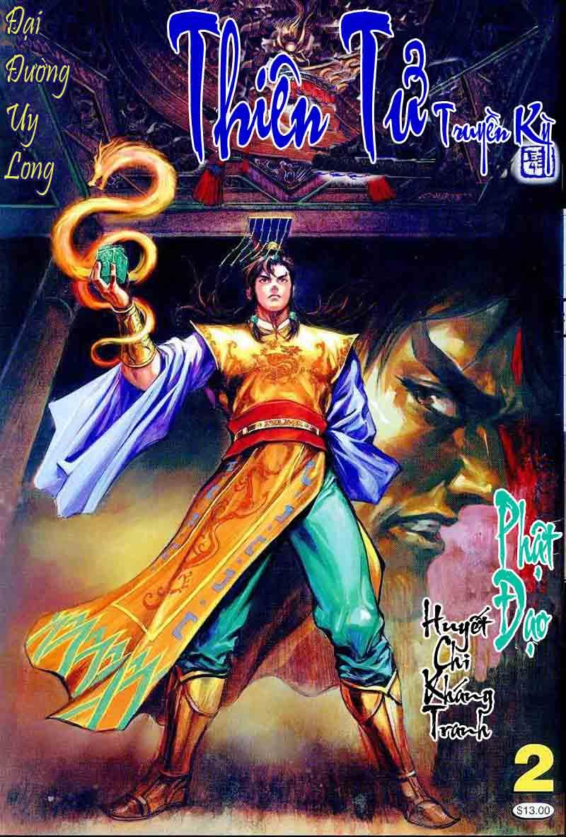 Đại Đường Uy Long chapter 2 trang 1