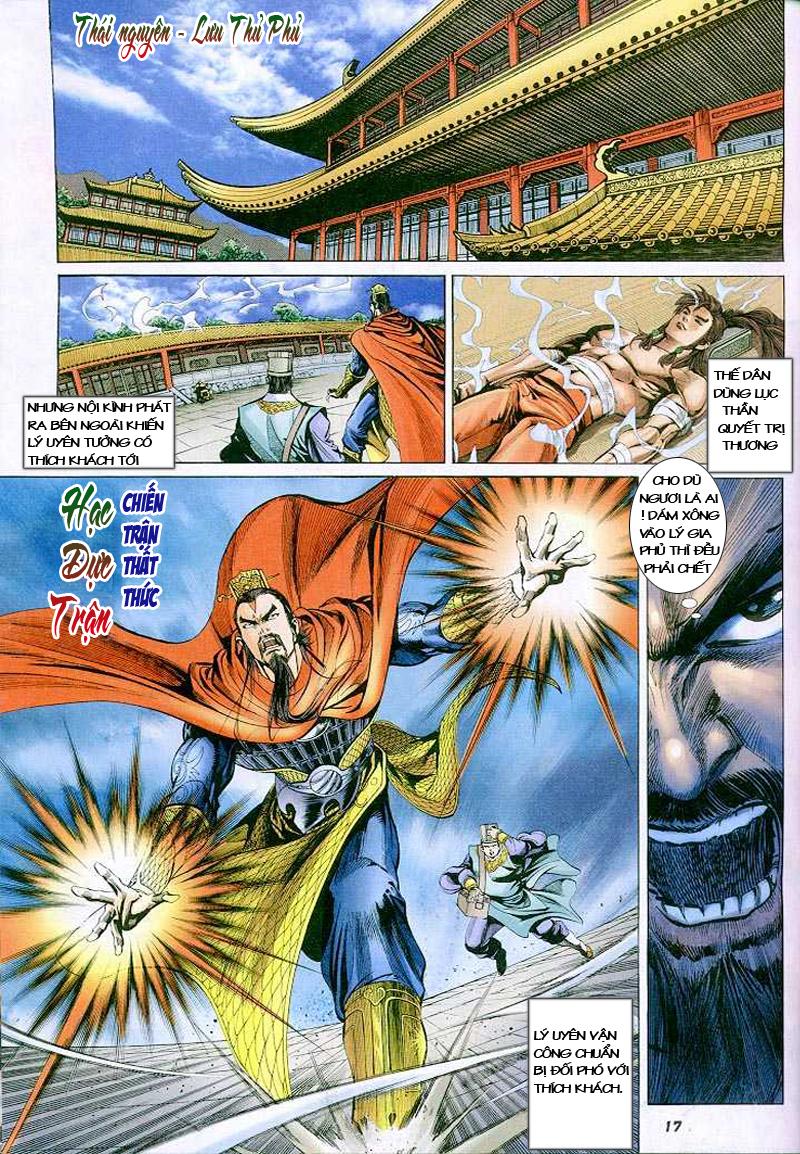 Đại Đường Uy Long chapter 3 trang 15