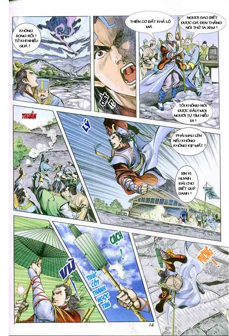 Đại Đường Uy Long chapter 2 trang 13
