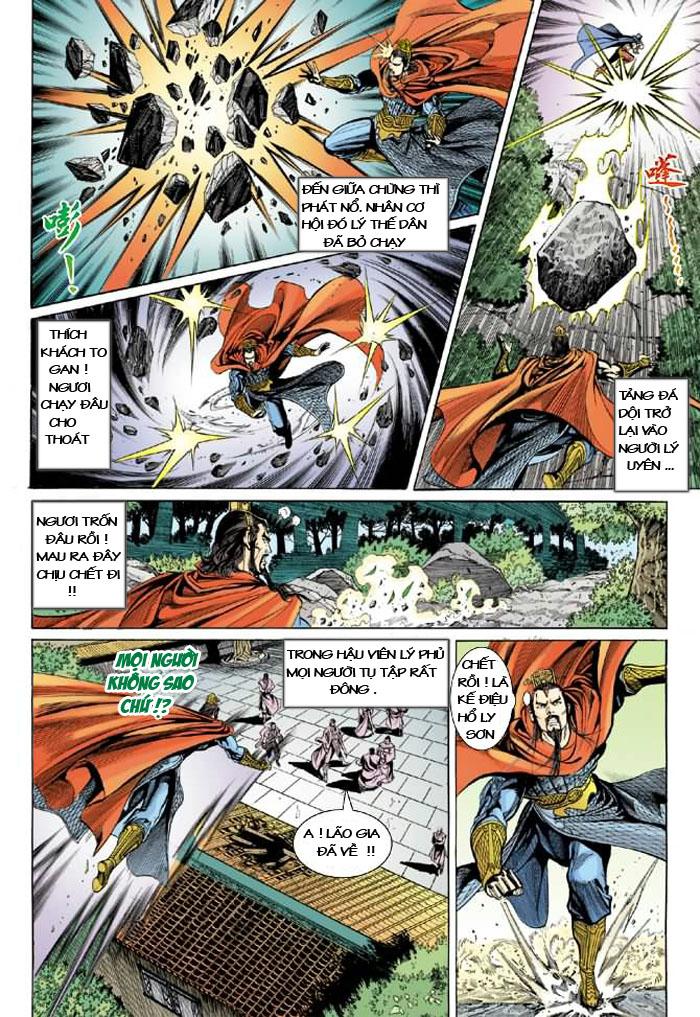 Đại Đường Uy Long chapter 3 trang 18