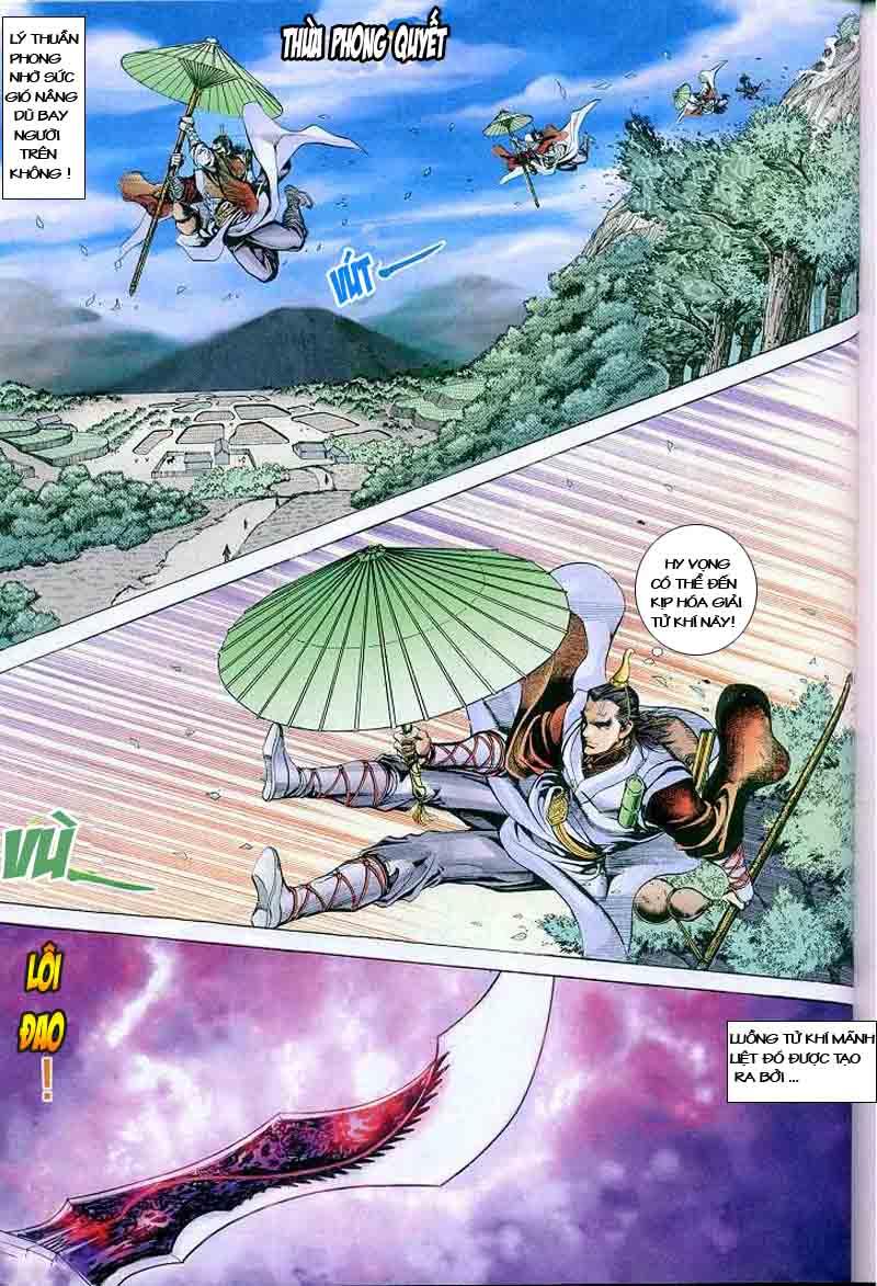 Đại Đường Uy Long chapter 2 trang 14