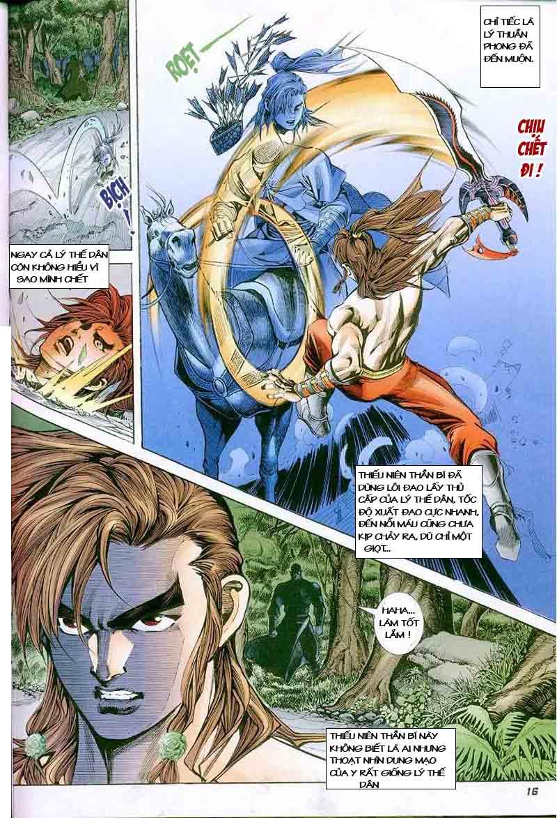Đại Đường Uy Long chapter 2 trang 15