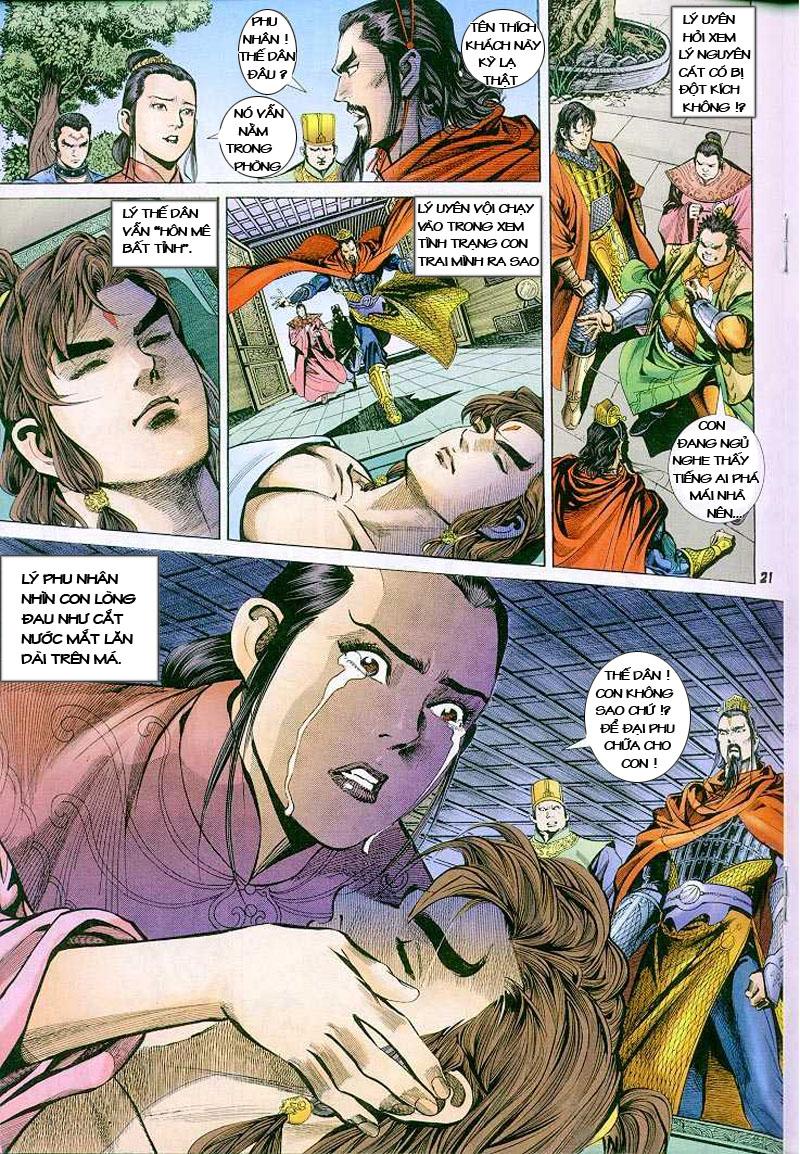 Đại Đường Uy Long chapter 3 trang 19