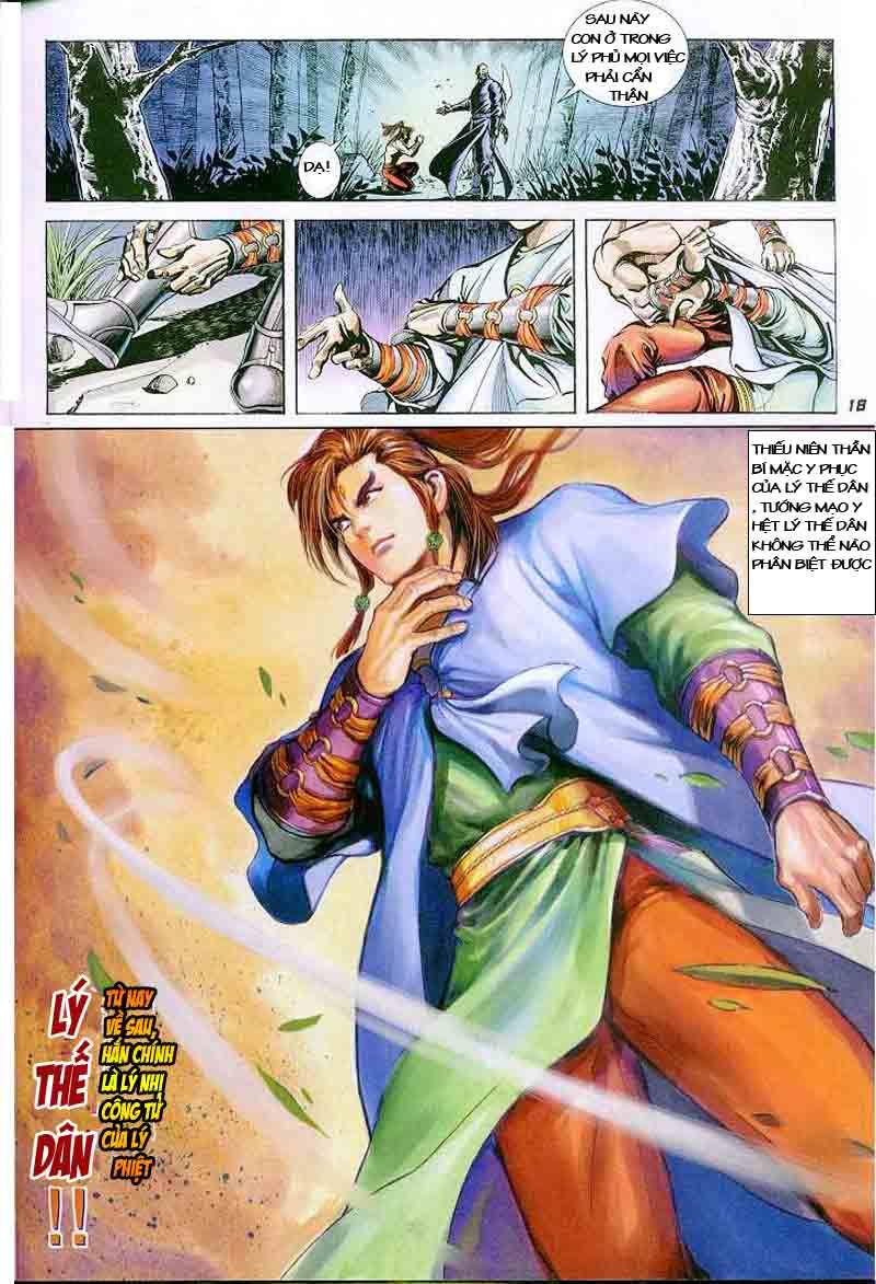 Đại Đường Uy Long chapter 2 trang 17