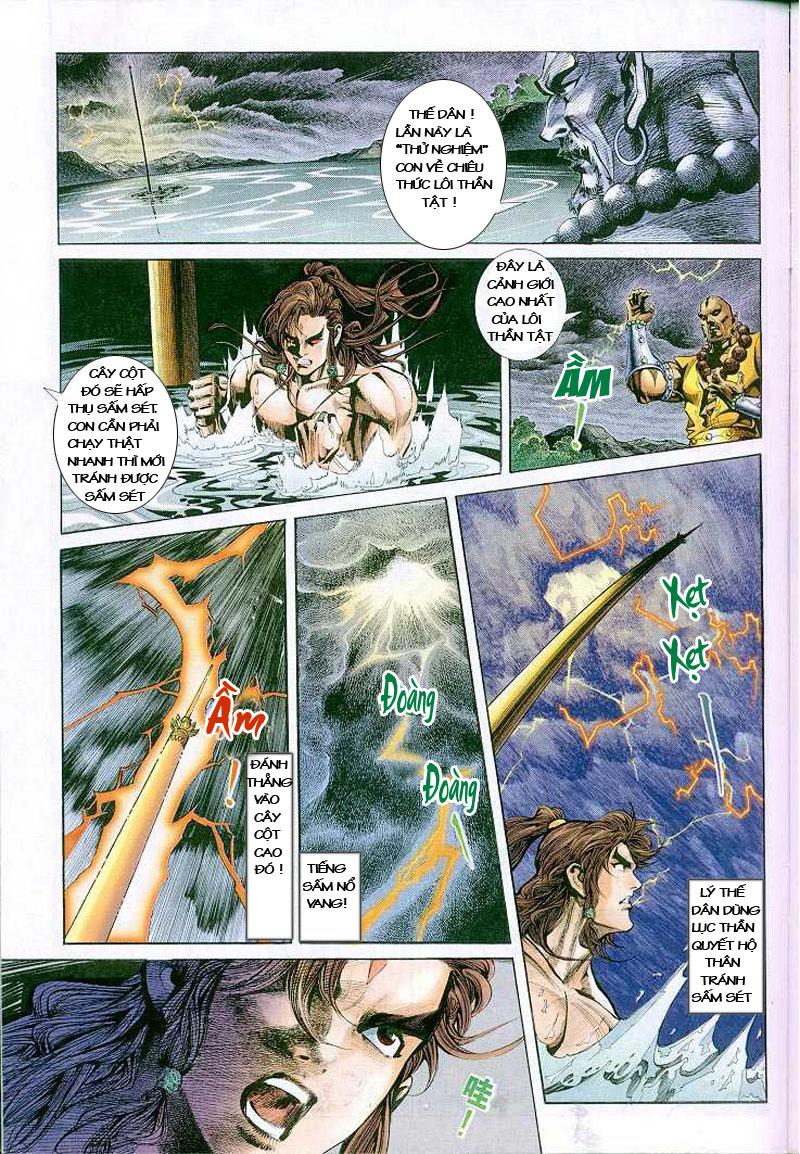 Đại Đường Uy Long chapter 3 trang 23