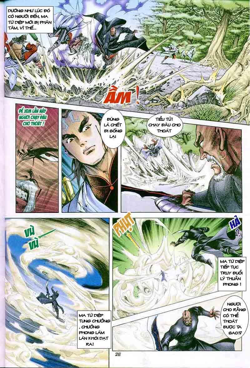Đại Đường Uy Long chapter 2 trang 25