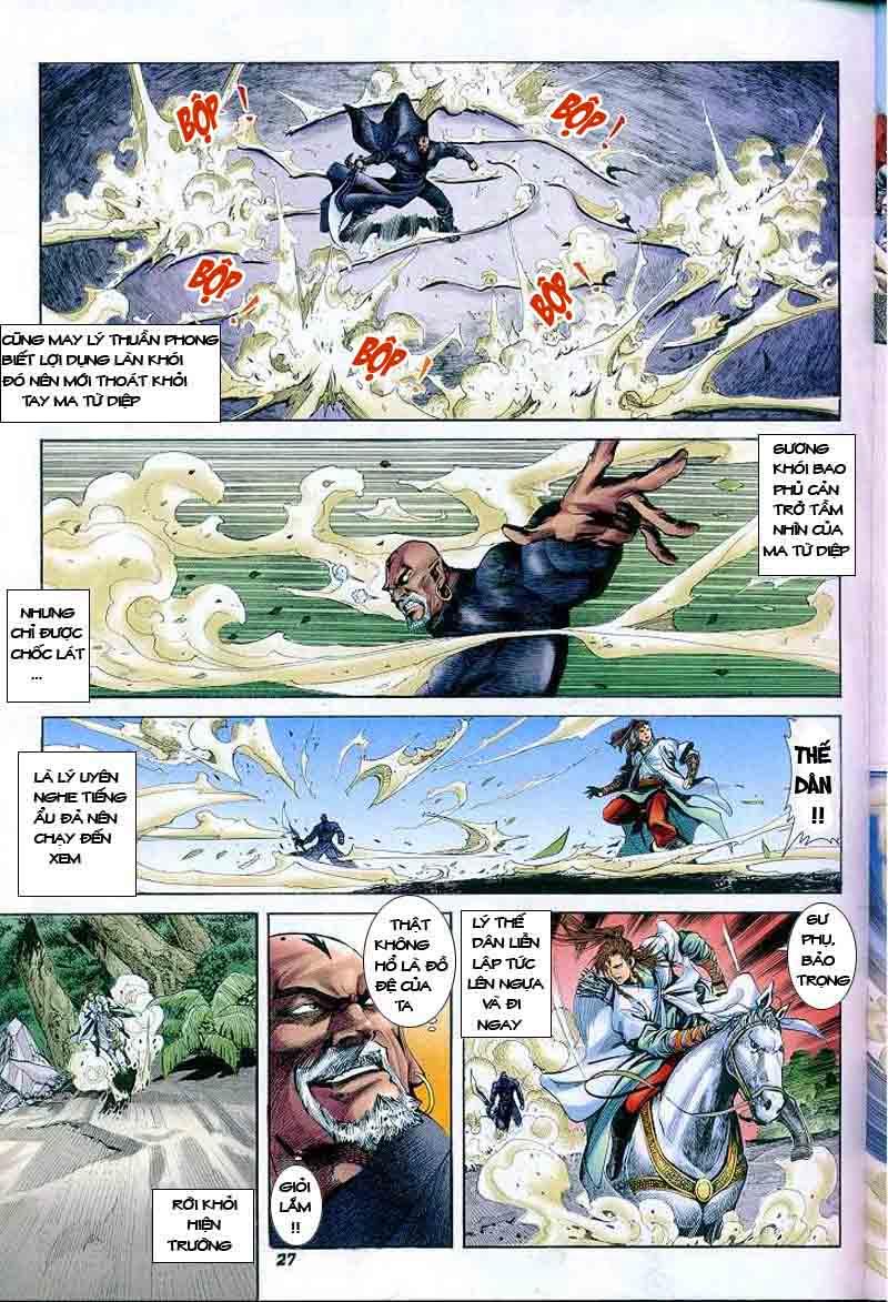 Đại Đường Uy Long chapter 2 trang 26
