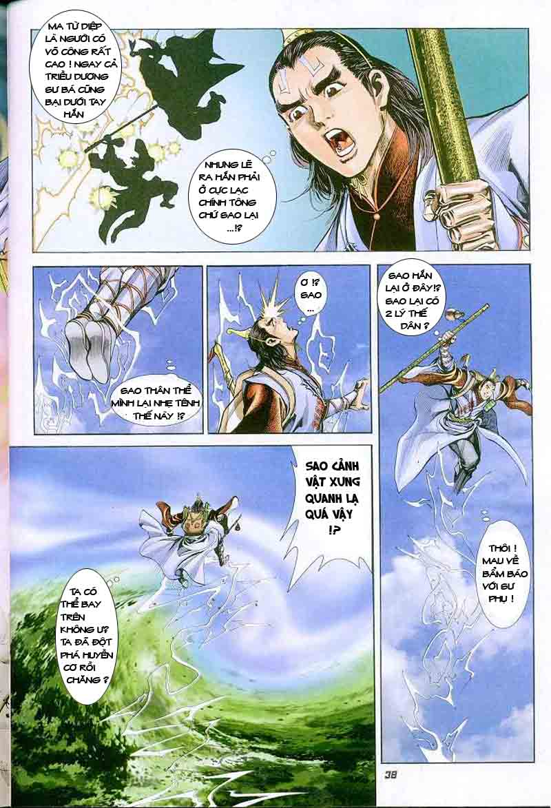 Đại Đường Uy Long chapter 2 trang 37