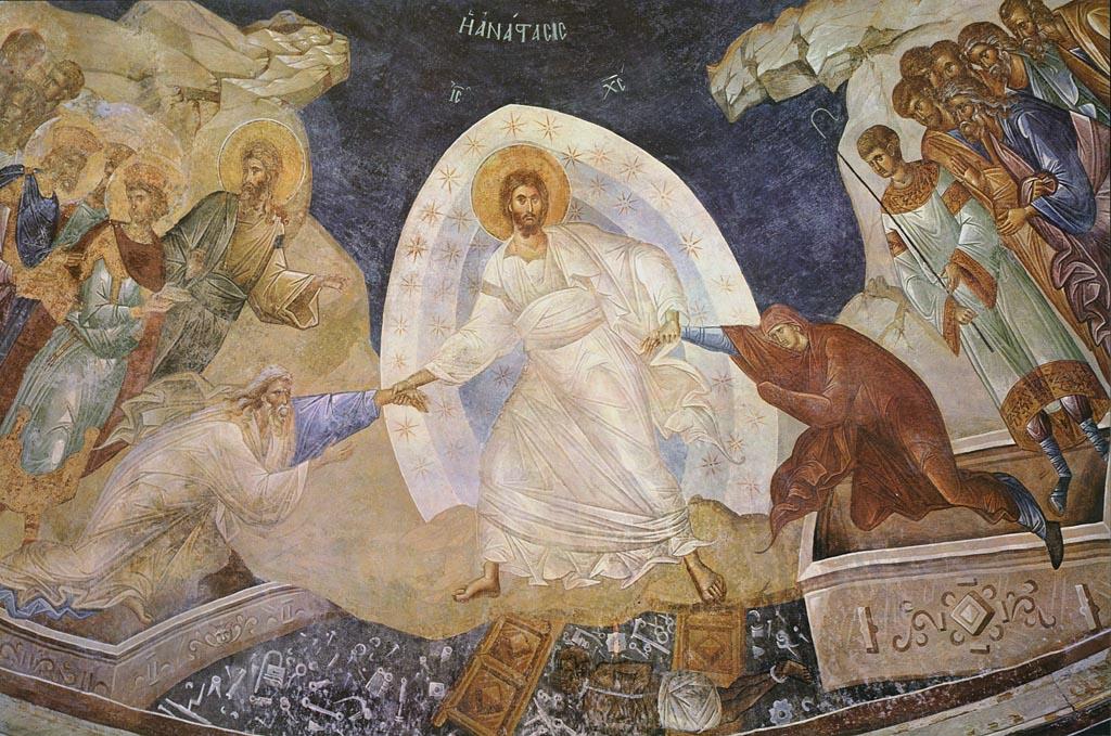 Anastasis (ανάστασις), Resurrezione - San Salvatore in Chora Istanbul