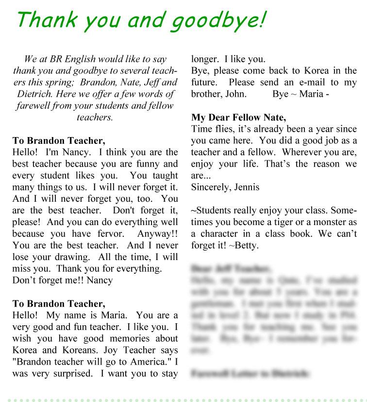 쿨리아! Old \ - letter to students from teacher