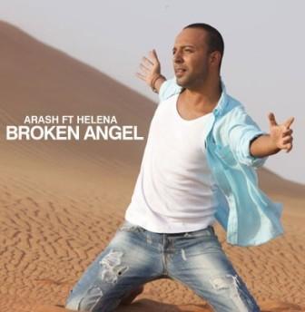 angel latest telugu movie songs