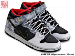 "Nike SB Sole  Triumvir x Fly x Nike SB ""Beijing"" Dunk Mid January 09 ... ce9f1ccf5"