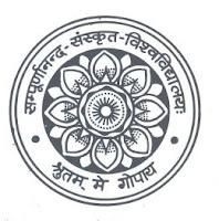 SSV Varanasi naukri Vacancy