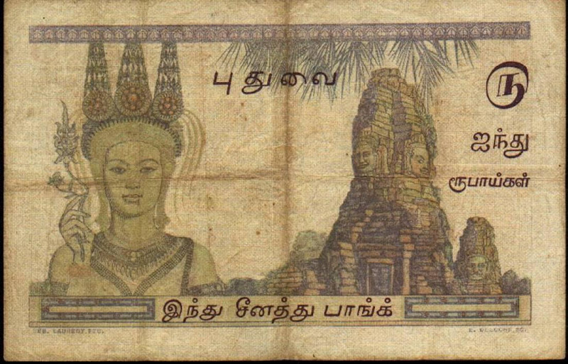 Indian Old Currency: Unseen Rare Indian Rupee Currency Notes