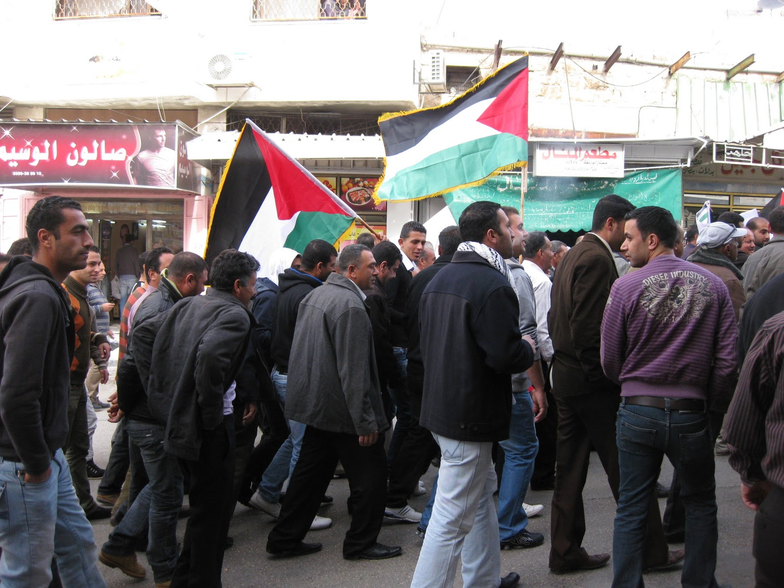 a prairie voice: Palestinian Political Prisoners