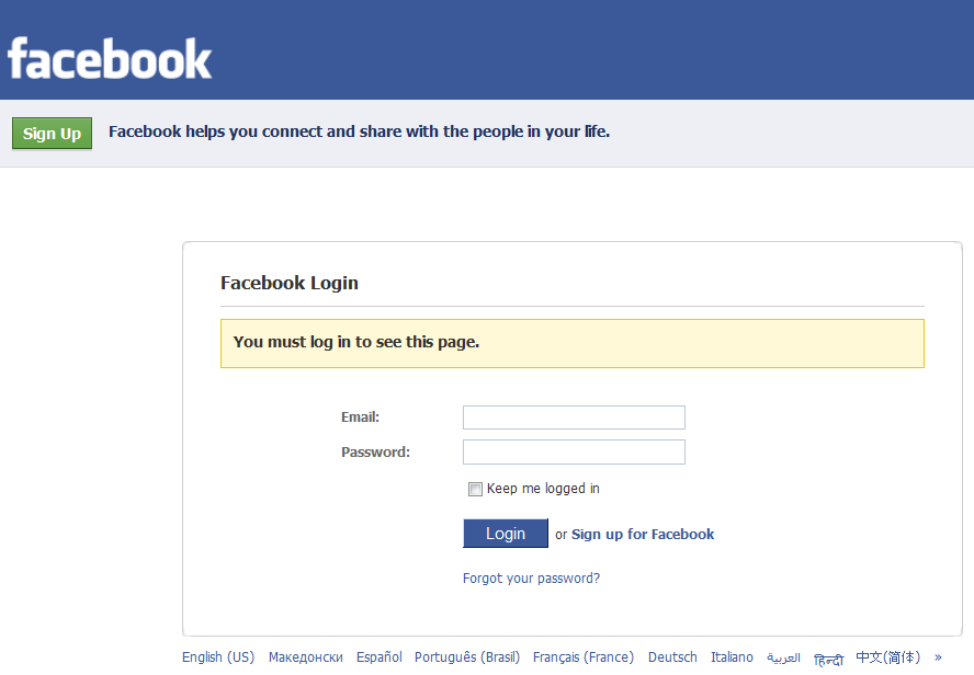 how to hack an facebook id