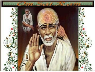 Sai baba ashtothram in tamil