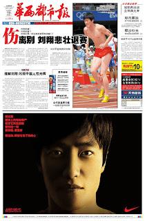"Peace Wisher Nike Still Supporting ň˜ç¿"" Liu Xiang Nike New Ads In China"
