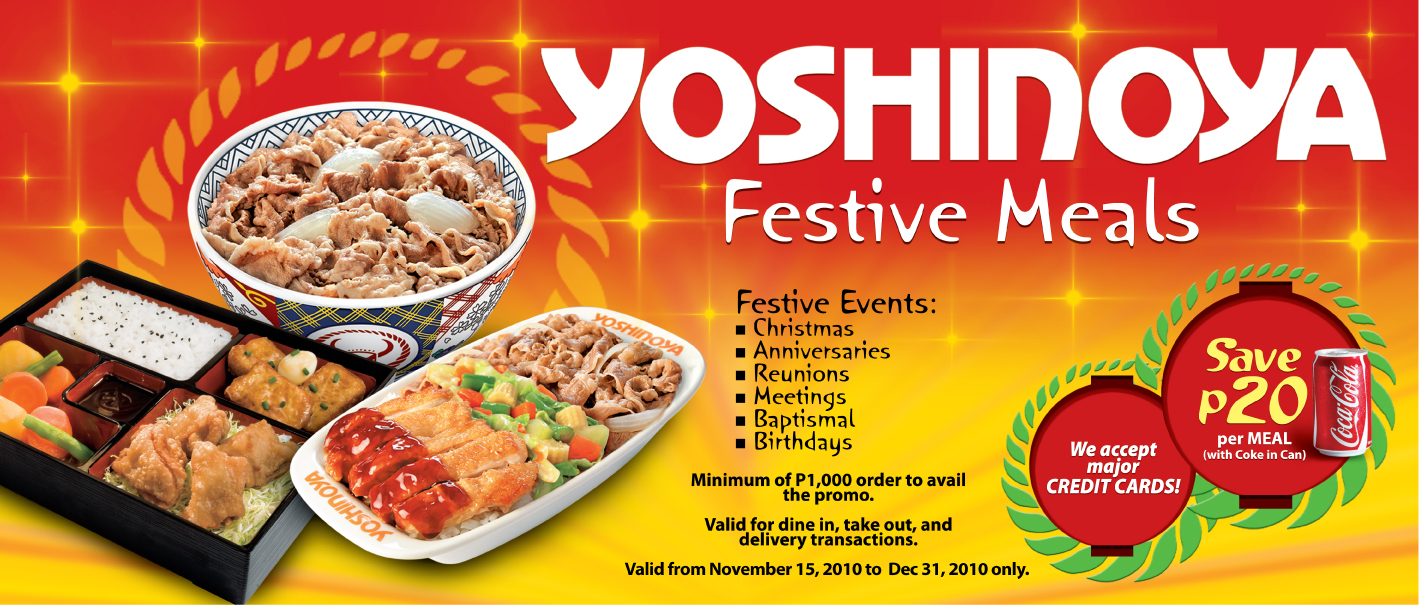 image relating to Yoshinoya Coupons Printable named Coupon yoshinoya - Wonderworks myrtle beach front sc discount codes