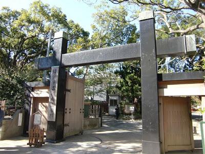 旧御用邸門