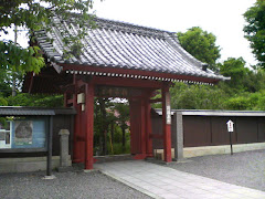 称名寺総門
