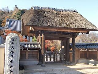 大慶寺山門