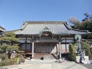 満福寺(鎌倉市)