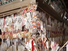 鶴岡八幡宮の破魔矢