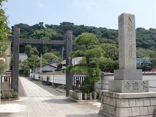 本蓮寺総門