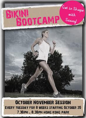 A gora bikini bootcamp