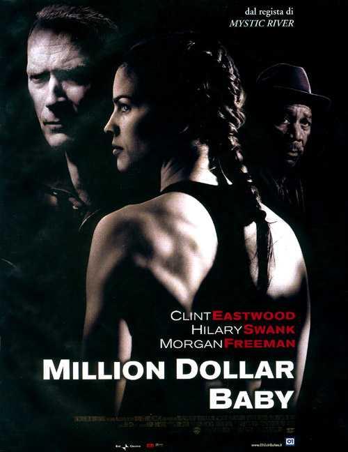 365 Day Oscar Challenge Million Dollar Baby 2004
