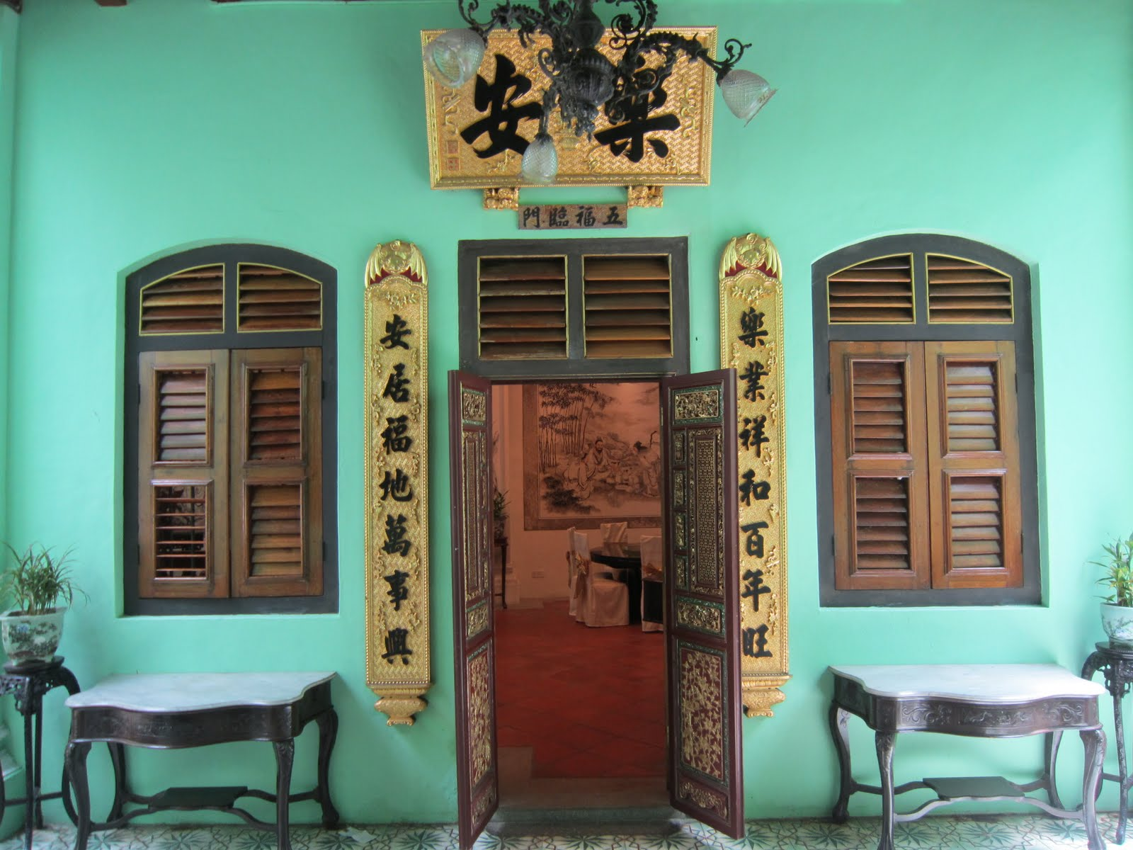 This Image Of The Jade Green Walls Peranakan Mansion In Penang Combined With Wood Shutters Gold Decorative Accents On Other Hand Looks Like