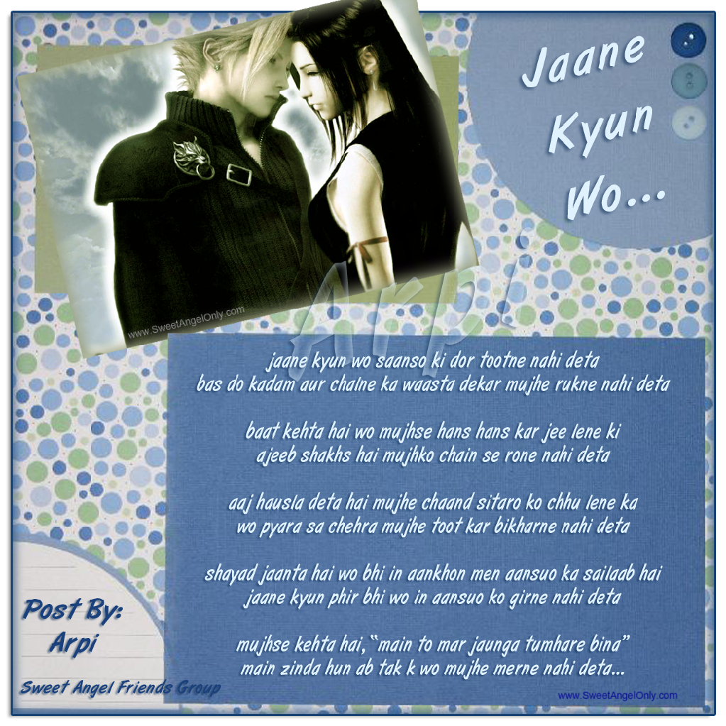 Sad I Miss You Quotes For Friends: Sad Love Poem-Jaane Kyun Wo