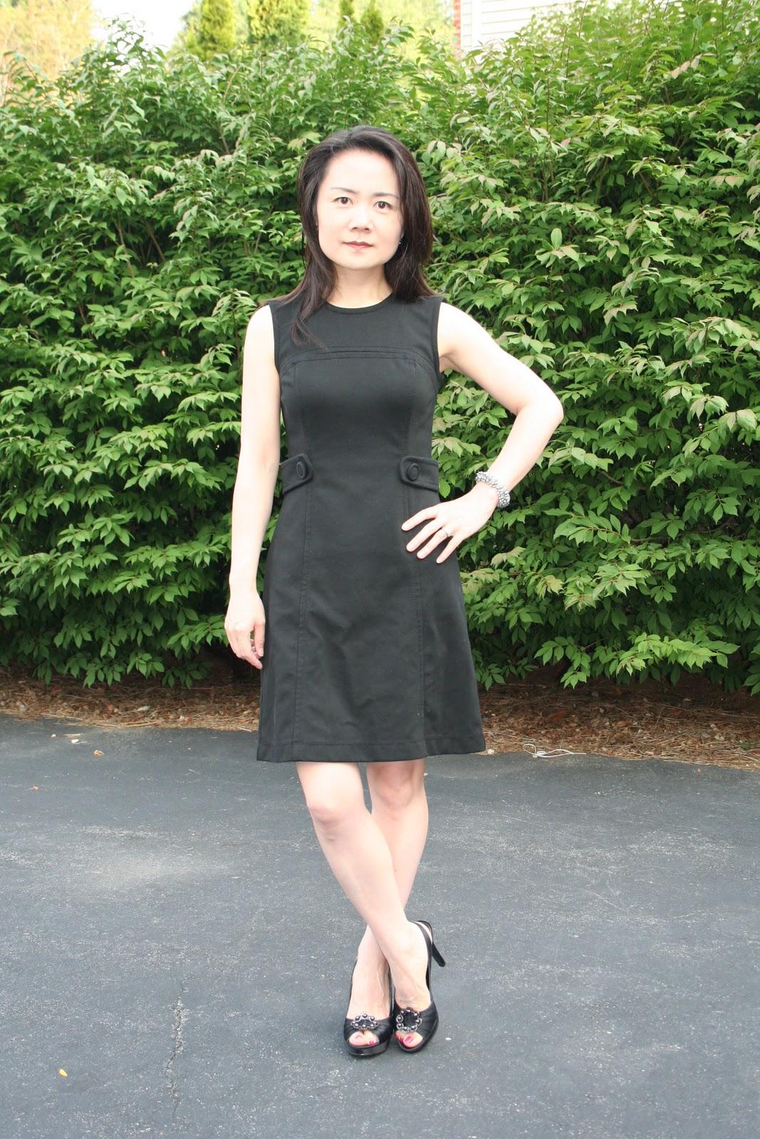 Vicky S Daily Fashion Blog Ootd Little Black Dress