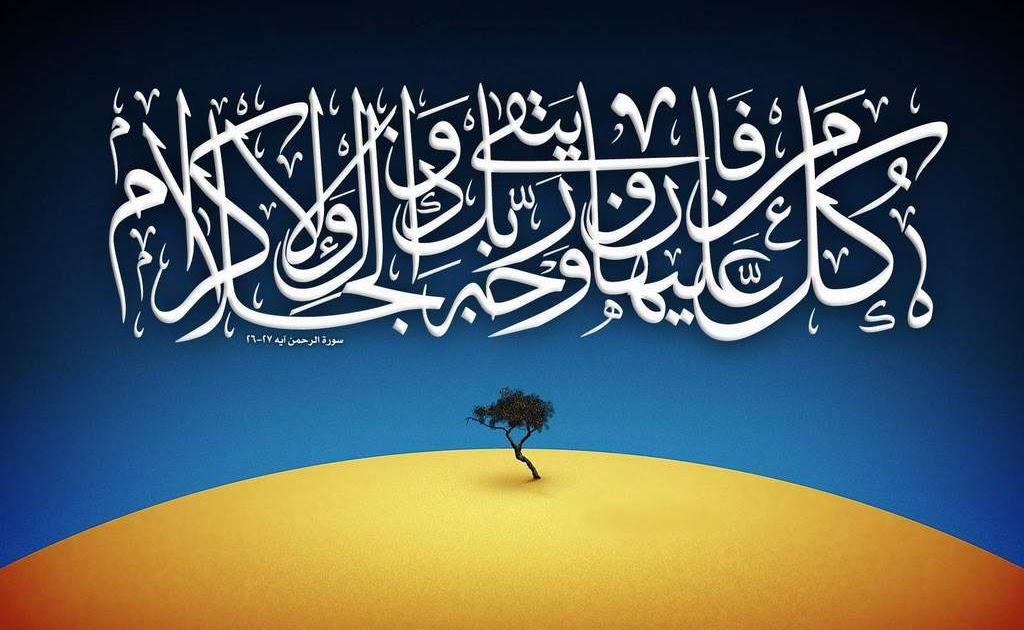 Download Ayat Kursi Dan Terjemahan Indonesia Arab