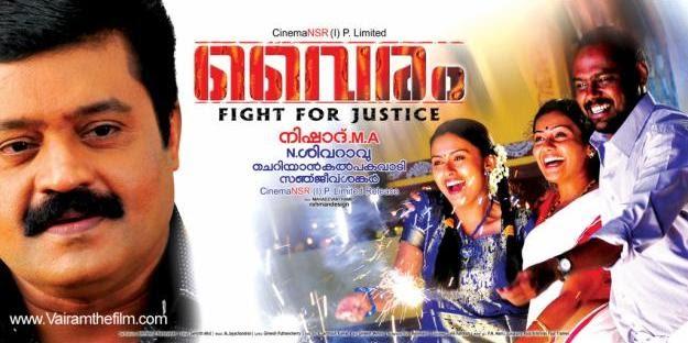 MALAYALAM FILIM TORRENTS: Vairam 2009 - Malayalam Movie